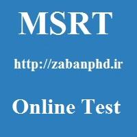 آزمون آنلاین MSRT – آزمون های آزمایشی رایگان